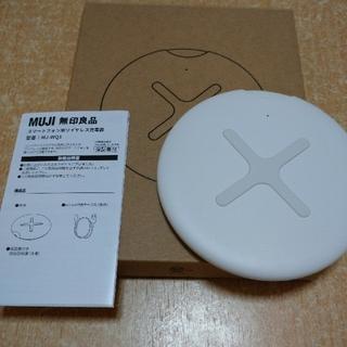 ムジルシリョウヒン(MUJI (無印良品))の無印良品 スマートフォン用 ワイヤレス充電器(バッテリー/充電器)