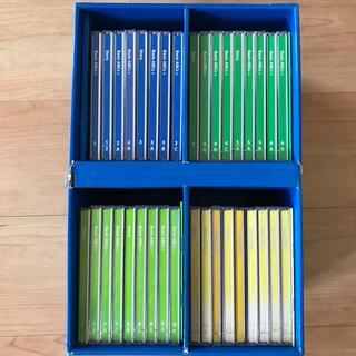 Disney - DWE ディズニー英語システム メインシステム CD