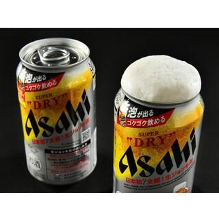 アサヒ 生ジョッキ缶
