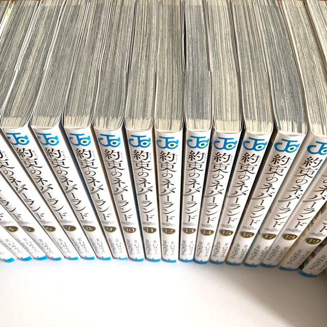 集英社(シュウエイシャ)の約束のネバーランド 1〜20巻 エンタメ/ホビーの漫画(全巻セット)の商品写真