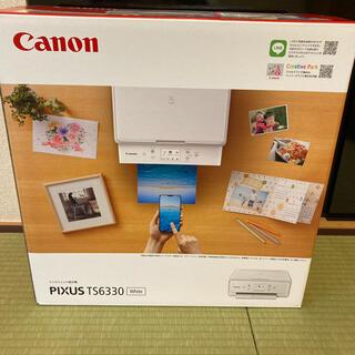 Canon - Canon PIXUS TS6330プリンター ホワイト