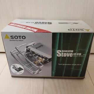 シンフジパートナー(新富士バーナー)のsoto マイクロレギュレーターストーブ st-310(ストーブ/コンロ)