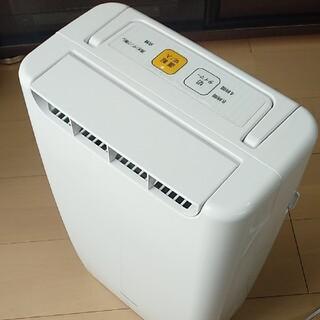 アイリスオーヤマ - 衣類乾燥 除湿機 DDA-20 アイリスオーヤマ