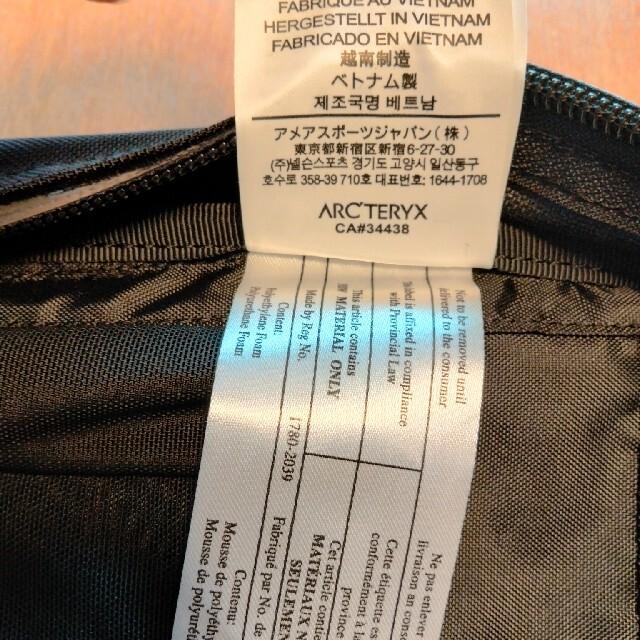 ARC'TERYX(アークテリクス)の【新品】アロー 22 アークテリクス ステルスブラック arro22 メンズのバッグ(バッグパック/リュック)の商品写真