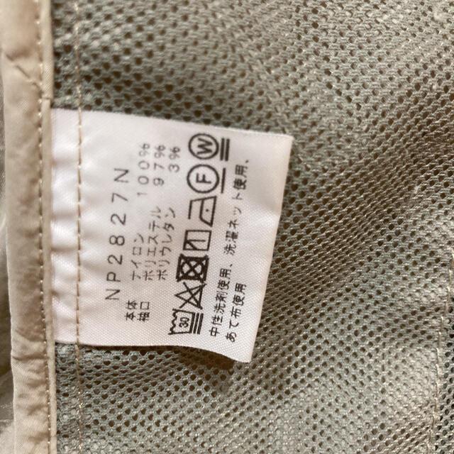 THE NORTH FACE(ザノースフェイス)のノースフェイス パープルレーベル ノーカラージャケット ナイロンカーディガン メンズのジャケット/アウター(ナイロンジャケット)の商品写真
