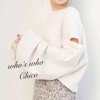 who's who Chico - 1点⭐︎ オープンショルダースウェット