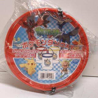 【新品】ポケモン 水遊びバケツ!釣り用バケツ!折り畳み式(その他)