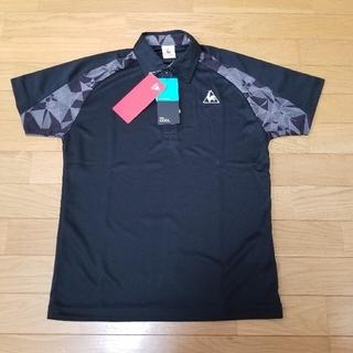 ルコックスポルティフ(le coq sportif)の30 ルコックスポルティフ le coq sportif新品ポロシャツ(ウエア)