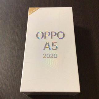 OPPO - 新品 未開封 OPPO A5 2020  SIMフリー スマホ本体 ブルー