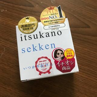水橋保寿堂製薬 - いつかの石けん(100g)