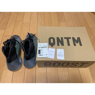 """アディダス(adidas)のYZY QNTM """"TEAL BLUE""""(スニーカー)"""