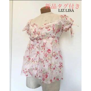 リズリサ(LIZ LISA)のLIZ LISA  トップス 半袖 新品 タグ付き 可愛い(カットソー(半袖/袖なし))