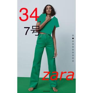 ZARA - ZARA ワイドレッグフルレングス ハイライズデニムパンツ 34