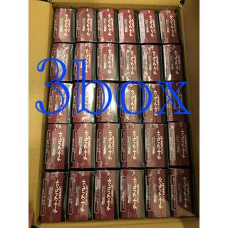 ヴァイスシュヴァルツ(ヴァイスシュヴァルツ)のヴァイスシュヴァルツ エクストラブースター デート・ア・バレット 3box(Box/デッキ/パック)