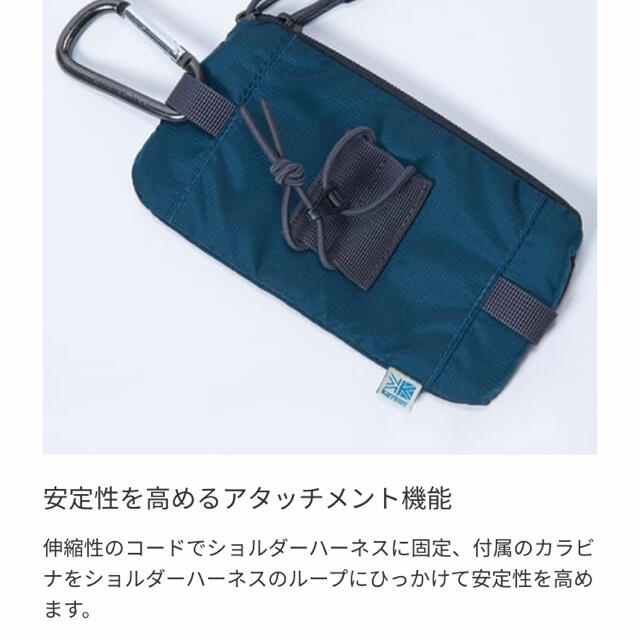 karrimor(カリマー)のカリマー トレックキャリーショルダーポーチ メンズのバッグ(その他)の商品写真