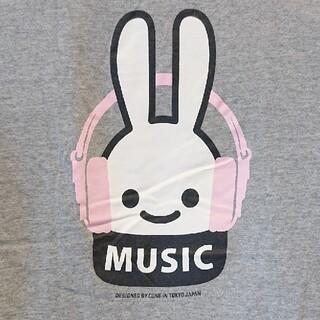 CUNE - キューン ヘッドフォン うさぎ Tシャツ Mサイズ グレー CUNE