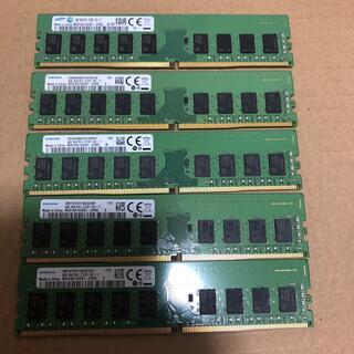 サムスン(SAMSUNG)の4GB PC4-2133P メモリー 5枚(PCパーツ)