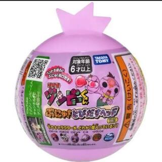 タカラトミー(Takara Tomy)のゾゾゾゾンビーくん ぶにゅ! とびだすヘッド Vol.1 6個セット 新品未使用(キャラクターグッズ)
