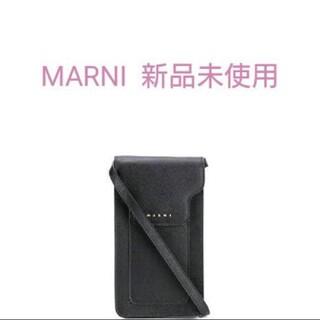 Marni - Marni マルニ フォンケース スマホケース ポシェット ショルダーバック