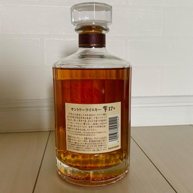 サントリー(サントリー)の❗️響17年 開封済み(9割)❗️ 食品/飲料/酒の酒(ウイスキー)の商品写真