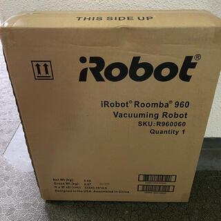 iRobot - ルンバ960 新品未開封