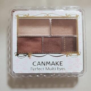 CANMAKE - キャンメイク パーフェクトマルチアイズ 05