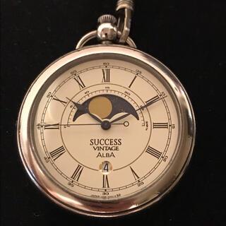 アルバ(ALBA)のセイコー アルバ ビンテージ 懐中時計 クォーツ 稼働品(その他)