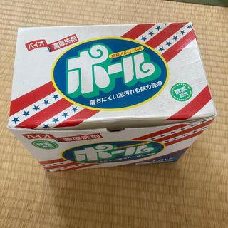 ミマスクリーンケア(ミマスクリーンケア)のポール バイオ濃厚洗剤(洗剤/柔軟剤)