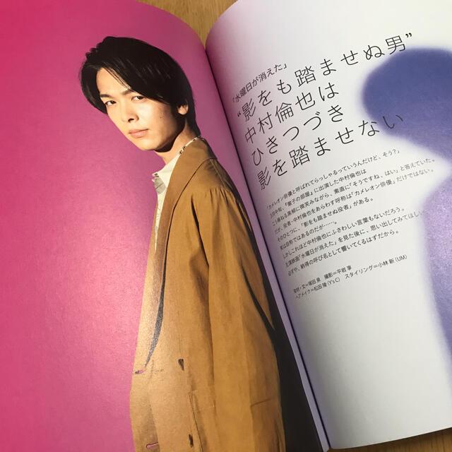 キネマ旬報切り抜き エンタメ/ホビーの雑誌(音楽/芸能)の商品写真