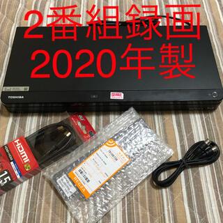 東芝 - 東芝  DBR-W509  ブルーレイレコーダー HDD500GB