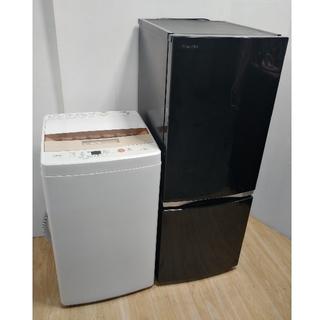 冷蔵庫 洗濯機 ブラック&ホワイト パネルピンク 大きめサイズ