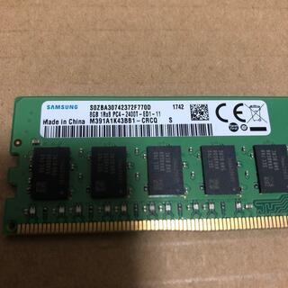 サムスン(SAMSUNG)のPC4-2400T サーバー用メモリー 8GB(PCパーツ)