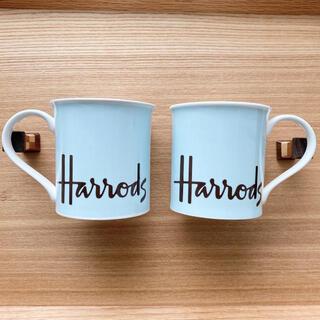 ハロッズ(Harrods)のHarrods ハロッズ ペアマグカップ ブルー(グラス/カップ)