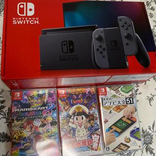 Nintendo Switch - 新品未開封☆Switch 任天堂スイッチ 本体 ネオン グレー ニンテンドウ