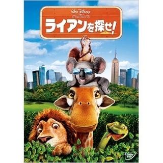 ディズニー(Disney)のアニメ「ライアンを探せ」DVD  レンタル落ち(キッズ/ファミリー)