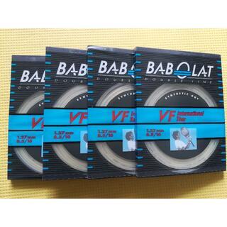 バボラ(Babolat)の【送料無料】新品ガット4セット② BABOLAT バボラ(ラケット)