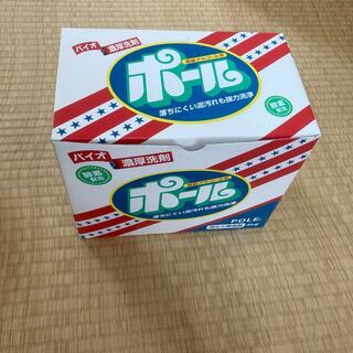ミマスクリーンケア(ミマスクリーンケア)のポール バイオ濃厚洗剤 4kg 新品(洗剤/柔軟剤)