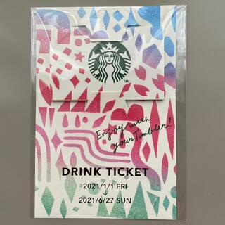 スターバックスコーヒー(Starbucks Coffee)のスターバックス 福袋 ドリンクチケット (フード/ドリンク券)