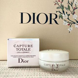 Dior - 【けい様専用】Dior カプチュールトータルENGY アイクリーム15ml 現品