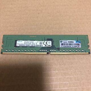サムスン(SAMSUNG)の8GBサーバー用メモリー PC4-2400T(PCパーツ)