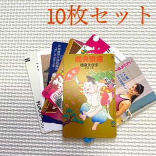 未使用品 テレホンカード 10枚(その他)