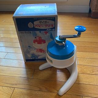 タイガー(TIGER)のかき氷器 家庭用氷削り器 手動式(調理道具/製菓道具)