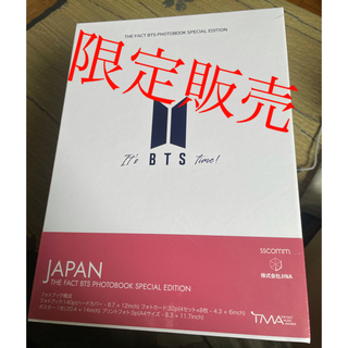 THE FACT BTS PHOTO BOOKSPECIAL EDITION