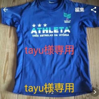 ATHLETA - アスレタ Tシャツ