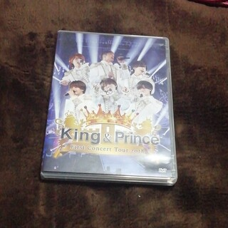 King&Prince first Concert Tour2018 DVD通常