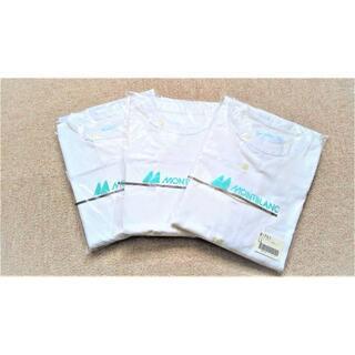 コックジャケット(白) LL3枚 コックコート 長袖(7分袖) 制服 飲食店(店舗用品)