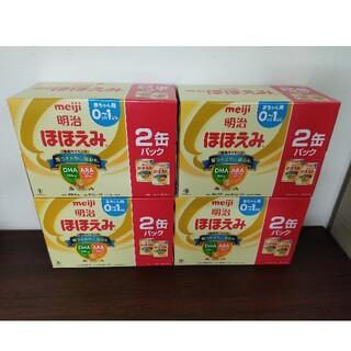 明治 - 明治ほほえみ 大缶 8缶