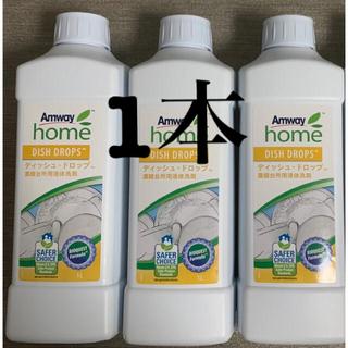 Amway - アムウェイ/amway/濃縮台所用液体洗剤ディッシュドロップ 3本