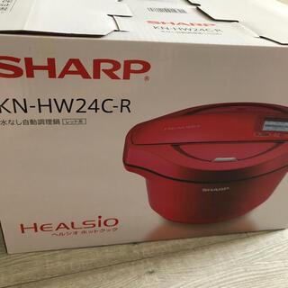 【新品】SHARP ヘルシオ ホットクック KN-HW24C-R【未使用】