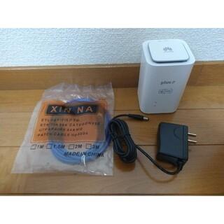 ファーウェイ(HUAWEI)のHUAWEI LTE Router E5180 [E5180As-22] 中古(その他)